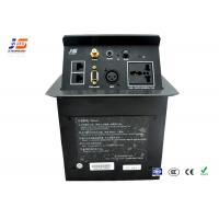 Buy cheap Aluminum Alloy Conference Room Table Connection Box Av Panel Electric Multi Plug from wholesalers