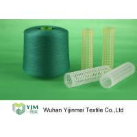 Quality Super Bright Knotless Polyester Dyed Yarn With Dyeing Tube For Sewing / Weaving for sale