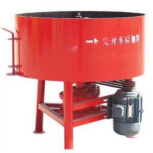 Quality Concrete Mixer Pump JQ350 Mini Automatic Concrete Mixer Machine Concrete Pump Mixer for sale