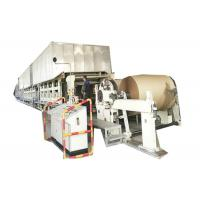 China 380V Corrugated Paper Making Machine High Output Three Press For Making Paper Roll on sale