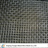 Quality Inconel Wire Mesh for sale