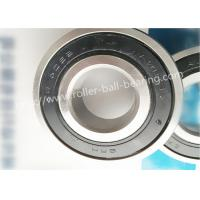 Buy cheap OEM 40×112×30mm Deep Groove Ball Bearing for Metallurgy / Mining / Printing machines CZ4011230-2Z from Wholesalers
