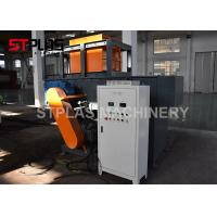 Buy cheap Factory export directly shredder Industrial singel shaft for waste wood and from wholesalers