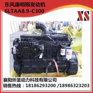 Cummins L8.9 diesel engine for sale C300