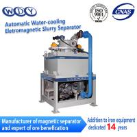 Quality Ore Benefication High Intensity Magnetic Separator Machine With Automatic Water Cooling for sale
