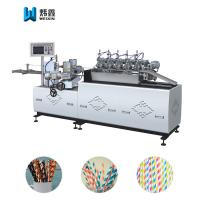 Quality High Speed Paper Straw Making Machine with 5 Head Design 250pcs/min for sale