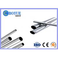 Buy cheap ASTM A790 SAF Super Duplex 2507 Pipe Higher Yield With Annealing Pickling from wholesalers
