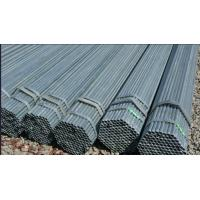Quality 1/2 - 8 Inch Galvanized Steel Pipe , BS Standard Hot Dip Galvanizing ERW Steel Tube for sale