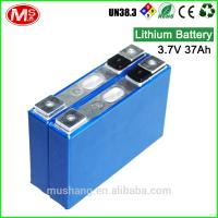 Quality deep cycle 1000 times 3.7V 26Ah Prismatic li-ion battery for electric car for sale