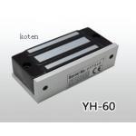 China EM(electromagnetic) Lock for sale