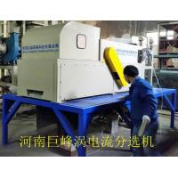 China supply jf1800 Eddy current separator/non-ferrous metal separator Stainless steel gray  8000 on sale