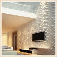 Ceiling Tiles Type And Fireproof Moisture Proof Sound