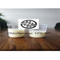 Quality Chemical Pesticide 10% SC Chlorfenapyr Products 1.53g / cm³ For Harmful Insect for sale