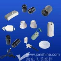 China Lighting Accessories,Lighting Components,Lighting Parts on sale