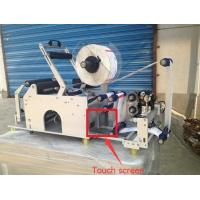 Semi Automatic Round Bottle Labeling Machine Sticker Tubes Wit hPLC And Touch Screen for sale