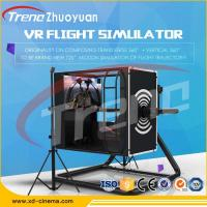 Buy cheap 720 Degree Rotating Cockpit VR Virtual Reality Flight Simulator VR Glasses from Wholesalers