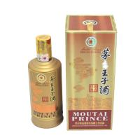 Quality Gold Hot Stamping Liqueur And Wine Gift Box Cardboard Paper Lid Hinge Base Box for sale