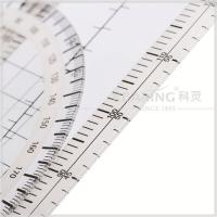 Quality Plastic Rotating Azimuth Plotter for Flight School Students CP-R for sale