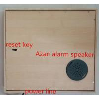 Quality New Design Azan Clock, High Quality Azan Clock ,wood Azan alarm clock  ,salah clock,Muslims clock for sale