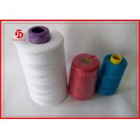 China Custom Multi Colored 100% Polyester Sewing Thread Knotless Wear Comfortable on sale