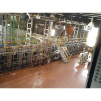 China Instant Coffee Powder production line with gas heating source , material SUS304 on sale