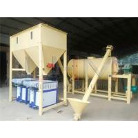 China Efficient Dry mortar mixer production line 5t/h for the mixing of many kinds of dry powder and fine granular materials on sale