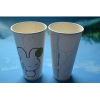 Buy cheap 6oz 7oz 8oz White Paperboard 255ml Vending Paper Coffee Cup Disposable FDA Approval from wholesalers