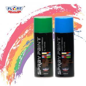 Quality High Gloss Aerosol Acrylic Mirror Effect Spray Paint Fast Dry For DIY OEM for sale