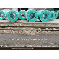 Buy cheap 400 Series 409L 0.3 - 2.0mm Thick Stainless Stainless Steel Sheet Coil For Auto from wholesalers