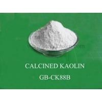 Quality Calcined Kaolin for Car Paint GB-CK88B for sale