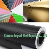 Quality 3D Textured Wrapping Sticker Film for sale