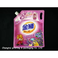 Buy cheap Detergent Packaging Stand Up Pouch With Spout Customized Liquid Packaging Pouch from Wholesalers