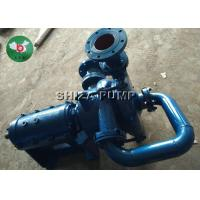 Sludge Single Stage Industrial Dewatering Pumps For Waste Water Treatment Processing