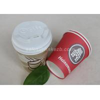 Custom Printed Disposable Paper Cups With PS Lids For Hot / Cold Drinking