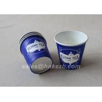 Quality Blue & White Printed 8oz Paper Cups Single Wall For Coffee / orange for sale