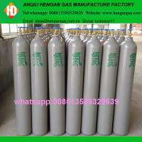 China Hot sale 40L 50L 99.999% helium gas cylinder on sale