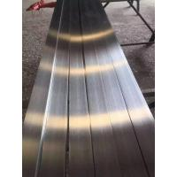 Quality 2205 Stainless Steel Flat Bar UNS S31803/ S32205 Duplex Steel Flat Bar for sale