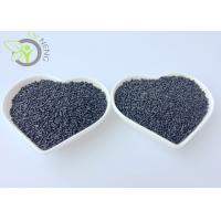 Quality Strip Black Carbon Molecular Sieve Large Nitrogen Yield Capacity Size 1.1-1.0mm for sale