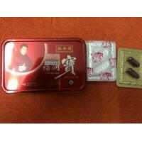Buy cheap Furunbao Natural Male Enhancement Pills from Wholesalers