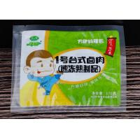 Quality Custom Printed Food Grade Vacuum Seal Bags Size 18*15CM For Seafood Meat for sale