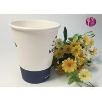 Buy 9oz Eco Friendly Paper Cups Takeaway Coffee Cups By Flexo Print / Height 96mm at wholesale prices