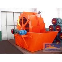Quality River Sand Washing Machine for Sale for sale