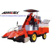 China Corn Combined Harvester For Sale on sale