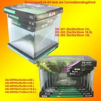 Buy cheap Curved/Bending Round Front Cubic Three in One Aquarium Tank from wholesalers