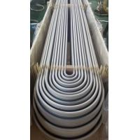 Quality Stainless Steel Tubing ASTM B163 with Nickel and Nickel Alloy for Condenser for sale