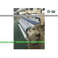 Cam Motion Shedding Water Powered Weaving Loom Machine 230cm Width Double Color