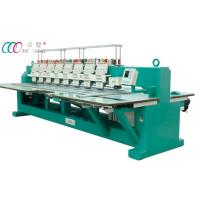 Quality 8 Heads Computerized Flat Embroidery Machine With Servo Motor for sale