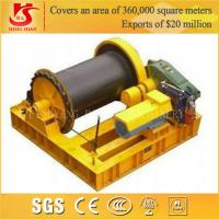 Buy cheap Low speed and high speed electric cable pulling winch from Wholesalers