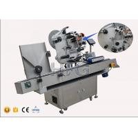 Buy Automatic Ampoule Sticker Labeling Machine / Labelling Machine For Penicillin Bottle at wholesale prices