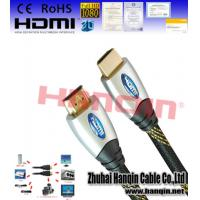 China 1.4v high speed hdmi cable with metal plug on sale